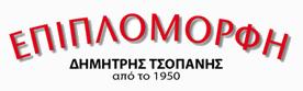 epiplomorfi.com