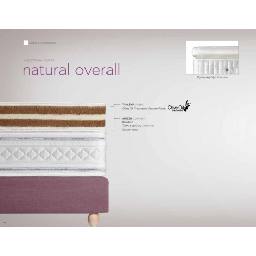Ανώστρωμα Natural Overall