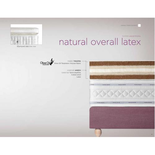 Ανώστρωμα Natural Overall Latex